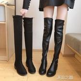 長筒靴女 過膝長靴女秋冬新款粗跟高跟小個子皮靴加絨高筒長筒靴顯瘦 快速出貨