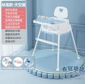 兒童餐椅 寶寶餐椅吃飯可折疊家用嬰兒椅子多功能餐桌椅防摔學座椅兒童飯桌【快速出貨】