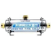 直飲凈水機超濾過濾器自來水 ☸mousika