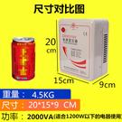 變壓器 舜紅2000W日本美國電飯煲變壓器220v轉110v轉220v電源轉換器 極速出貨 MKS