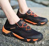 夏季新款登山網鞋男士透氣輕便旅游戶外運動休閒鞋子 BF4615【旅行者】