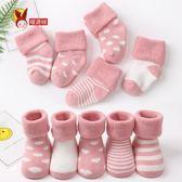 寶寶襪子加厚保暖嬰兒純棉襪秋冬季0-1歲新生兒3-6-12個月毛圈襪 薇薇