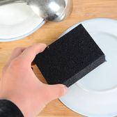 現貨-金剛砂神奇魔力海綿擦 除鐵鏽垢 刷碗洗鍋 廚房清潔海綿 神奇海綿擦【B045】『蕾漫家』