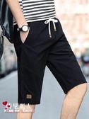 短褲男士褲子潮夏季休閒五分褲寬鬆七分中褲大褲衩沙灘褲 魔法街