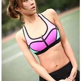運動內衣(單件)-簡約自然三色拼接女機能背心73et20[時尚巴黎]