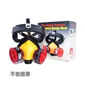 【醫碩科技】HP-330-1 防煙面罩HP-330專用濾煙罐 2個/包