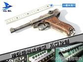 【模蛇】仿真 1:1 二戰德國 魯格P08手槍 原創紙模型 不可發射 美芭