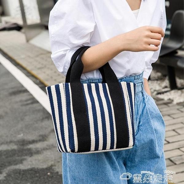 手提包歐美風條紋帆布托特包時尚拉鏈小包手提女包上班手拎包2021新款包 雲朵走走