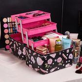 化妝包大容量多功能簡約便攜收納盒品多層韓版可愛手提化妝箱小方盒女PH3173【3C環球數位館】