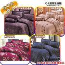 【 C . L 居家生活館 】雙人床罩組5件式(KF2539/KF2577/KF2592/KF2596)