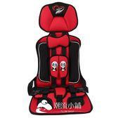 兒童安全座椅 簡易兒汽車用車載安全帶 潮流小鋪