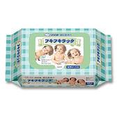 拭拭樂專利蓋便利包濕巾-5包入【愛買】