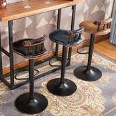 美式鐵藝復古吧臺椅子升降家用高腳凳吧臺高凳歐式旋轉吧凳 促銷沖銷量