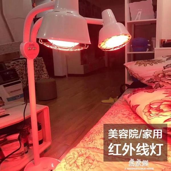 包郵雙頭紅外線理療燈落地式家用美容院用遠紅外線燈電烤燈取暖燈 新年牛年大吉全館免運