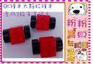 *粉粉寶貝玩具*大顆粒積木專用2輪車車積木~ 台灣製~3台30元