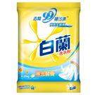 白蘭陽光馨香洗衣粉4.25kg【愛買】...