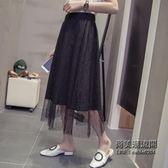 高腰仙女身百搭百褶裙長款半身裙大尺碼女網紗裙女
