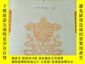 二手書博民逛書店罕見歷代名畫記•附:古畫品錄等七種(中國古典名著選)17378