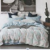 ✰加大 薄床包兩用被四件組✰加高35CM 100%純天絲《依諾》