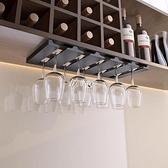 創意北歐 紅酒杯架高腳杯架倒掛家用懸掛酒杯架 免釘收納掛架神器