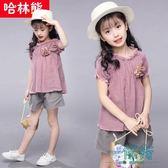 女童夏裝2018新款洋氣潮兒童裝短袖兩件套裝夏季大童女孩衣服時髦【一條街】