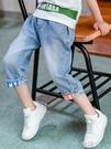 大男童褲子七分褲夏季薄款中褲牛仔短褲兒童裝2021年夏裝新款潮牌 一米陽光