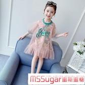 女童洋裝洋氣夏裝2020新款洋裝韓版網紅兒童女孩夏季公主裙童裝裙子