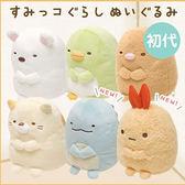 Hamee 日本正版 San-X 角落生物 初代 絨毛娃娃 掌上型玩偶 白熊 恐龍 企鵝 炸豬排 貓咪 炸蝦 (任選)