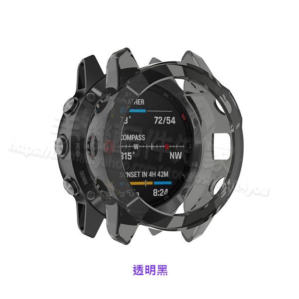 【TPU套】Garmin Fenix 6S/6S Pro 1.2吋 智慧手錶 軟殼套/清水套/保護套-ZW