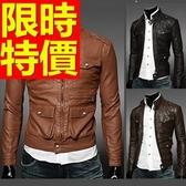 男款機車外套-非凡騎士風簡約合身剪裁男皮衣夾克61e18【巴黎精品】
