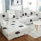 沙發罩三人沙發套組罩全包萬能套懶人彈力皮沙發布蓋布通用型北歐簡約沙發墊巾【快速出貨】