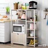 碗櫃 微波爐架廚房置物架落地多層收納架儲物烤箱架子廚房置物碗柜家用 LN5590【Sweet家居】