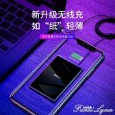 iphoneX無線充電器蘋果專用XR快充iPhoneXSMax手機8plus安卓華為無限通用 范思蓮恩