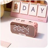 鬧鐘學生用簡約宿舍小女生可愛臥室床頭靜音夜光北歐風格電子時鐘 「99購物節」