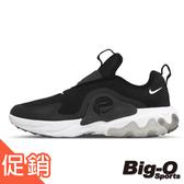 NIKE 耐吉 REACT PRESTO EXTREME (GS)  運動休閒鞋 童鞋 大童 CD6884001
