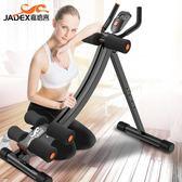 健腹器懶人收腹機腹部運動健身器材家用鍛煉腹肌訓練腰器美腰XSX