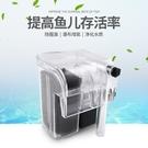 小魚缸壁掛過濾器 三合一魚缸水泵 過濾器三合一潛水泵 外掛過濾器 迷你外掛過濾器 小型缸過濾