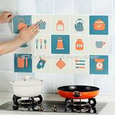 耐高溫廚房防油自粘貼紙 瓦斯爐牆面去污貼紙 防油紙 廚房防水貼