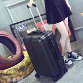 行李箱 行李箱女24寸拉桿箱萬向輪大學生韓版密碼箱男28小清新旅行箱子26 MKS夢藝家