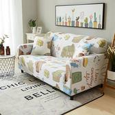沙發套全包萬能套客廳單人沙發罩沙發墊  雙人座·樂享生活館