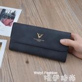 手拿包 零錢包女士長款2019新款拉鏈多功能韓版手拿包小清新大容量 唯伊時尚