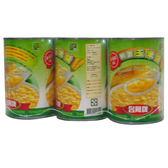 台鳳精選玉米醬410g*3入【愛買】