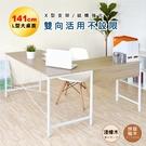 《Hopma》工業風L型工作桌 E-TL1210