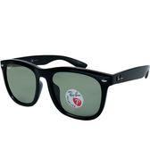 【RayBan 雷朋】RB4260D-601/9A-57 韓系方框-偏光太陽眼鏡(#黑框綠鏡面)
