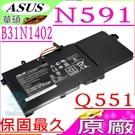 ASUS B31N1402 電池(原廠)-華碩 N591 電池, N591LB, Q551 電池, Q551LN, N551L, Q551L
