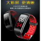 彩屏 測量 血壓 血氧 心率 計步智慧手環 運動模式 睡眠監測 支援FB LINE顯示 [NMD-83]