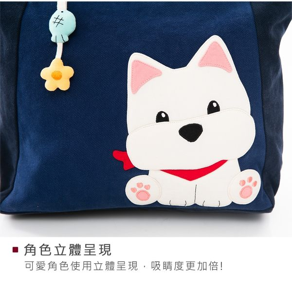 Kiro貓‧高地白梗 狗狗 拼布包 拉鍊肩背/側背包【211340】