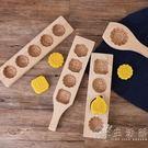 木質綠豆冰糕模  50-100廣式老月餅...