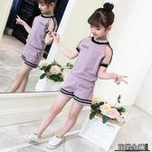 女童套裝 女童套裝夏裝2019新款韓版時尚運動洋氣時髦中大童夏季短袖兩件套