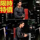 運動緊身衣長袖(上衣)-透氣舒適訓練重訓男運動服2色64ag10【時尚巴黎】